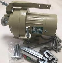 工业缝we机离合电机uo相220V伺服节能静音纯铜线无刷平车拷边