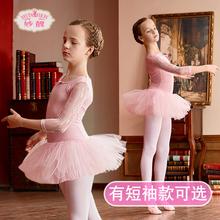 舞蹈服we童女夏季女fa舞裙中国舞七分短袖(小)孩练功服装跳舞裙