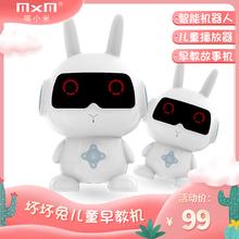 MXMwe坏兔宝宝早ha宝故事机智能机器的幼儿音乐儿歌播放器