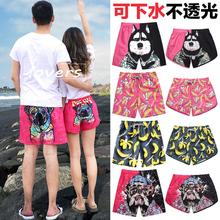 沙滩裤we五分情侣可ra短裤女速干宽松海边度假水上乐园游泳裤