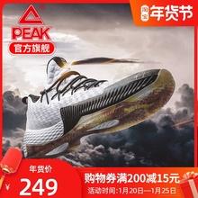 匹克篮球鞋路威闪现we6别款20ra科技太极运动鞋限量款2.0男鞋