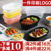 高档椭we形一次性餐ra快餐打包盒塑料饭盒水果捞盒加厚带盖
