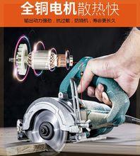 家用(小)we金属木材玻ra云石机切瓷砖多功能手提电动锯切割机