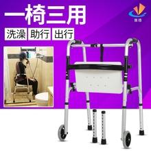 助行器we老的四脚拐or折叠残疾的辅助行走下肢训练xx