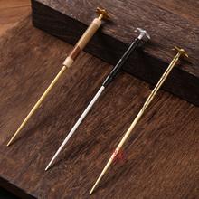 见素香坊 铜制空熏顶花香针we10传统隔or打孔用香道工具R092