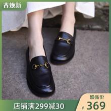 Artweu阿木20yc式英伦(小)皮鞋穆勒鞋单鞋一脚蹬乐福鞋马衔扣女鞋