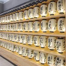 日式户wf吊灯寿司料50店居酒屋餐厅装饰美食赞美词汇好吃