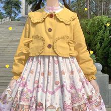 【现货wf99元原创50ita短式外套春夏开衫甜美可爱适合(小)高腰