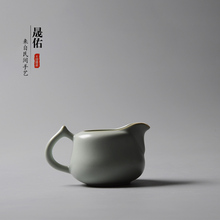 晟佑陶瓷功夫茶具汝窑公道杯茶海公wf13杯特价nd家用汝瓷海