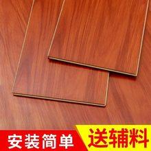 强化复wf地板厂家直da地暖耐磨8mm家用卧室仿实木