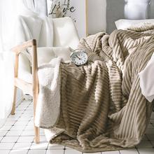 珊瑚绒毯子双的加厚日式羊羔wf10毛毯可da腿披肩毯沙发盖毯