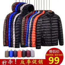 反季清wf秋冬男士短da连帽中老年轻便薄式大码外套