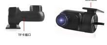 第四代wf载安卓大屏dw用原车风貌高清夜视隐藏USB行车记录仪