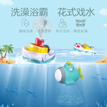 意大利wfBjunidw童宝宝洗澡玩具喷水沐浴戏水玩具游泳男女孩婴儿