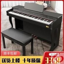 专业新wf培训班教师dw重锤宝宝便捷立式粉色歌曲(小)型卧室