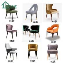 北欧后wf代简约实木dw计师休闲办公单的靠背椅凳子轻奢风餐椅