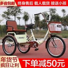 老年三wf车的力车老dw车脚蹬双的车脚踏车成的三轮车接送(小)孩