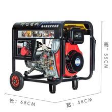 18年wf式3000dw柴油发电机组家用电焊机3/5/6/7KW千瓦单相220v