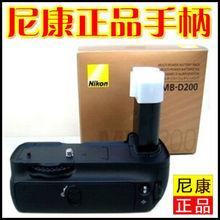 正品包wf0 尼康Dkp装手柄 MB-D200 D200相机 竖拍手柄 电池盒