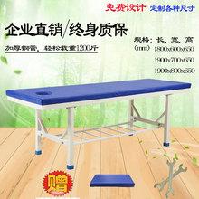 [wfmr]按摩床推拿床理疗床美容床