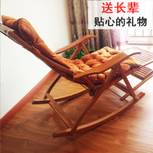 家用老wf的摇椅靠椅mr躺椅竹椅摇多功能椅逍遥竹子摇椅安乐