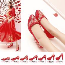 秀禾婚wf女红色中式qj娘鞋中国风婚纱结婚鞋舒适高跟敬酒红鞋