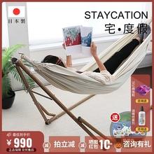 日本进wfSifflaf外家用便携吊床室内懒的休闲吊椅网红阳台秋千