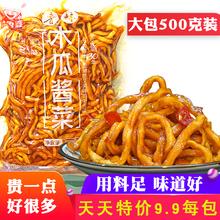 溢香婆wf瓜丝酱菜微wg辣(小)吃凉拌下饭新鲜脆500g袋装横县