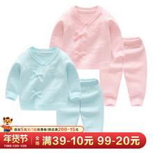 新生儿wf装初生婴儿zr工编织秋冬针织衫纯棉拜年衣服