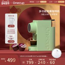 Onewfup(小)型胶zr能饮品九阳豆浆奶茶全自动奶泡美式家用