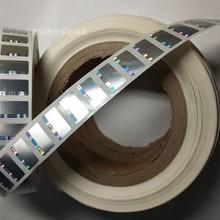 激光防wf标签 镭射zr碎贴 全息不干胶商标定做定制印刷现货