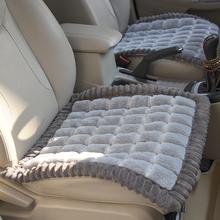 冬季毛wf三件套无靠zr单片座垫短毛绒保暖后排车坐垫