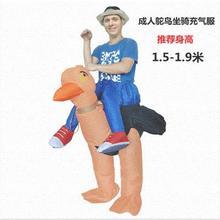 鸵鸟的wg卡通充气服fc道具成的宝宝行走坐骑动物cosplay服饰