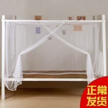 老式方wg加密宿舍寝l8下铺单的学生床防尘顶帐子家用双的
