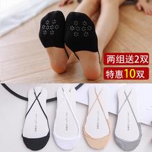 袜子女wg季薄式吊带l8袜防滑棉袜超浅口半截前胶掌高跟鞋袜底