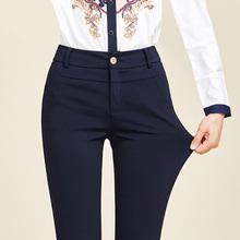 雅思诚wg裤新式(小)脚ns女西裤高腰裤子显瘦夏季薄式长裤西装裤