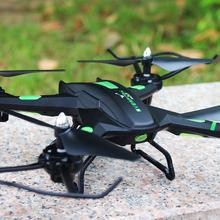 超大摇wg控飞机充电ns四轴飞行器 耐摔无的机宝宝户外玩具直升