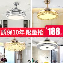 锦丽隐wg风扇灯 餐qq简约家用卧室带LED电风扇吊灯