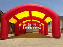 包邮 wg席舞台婚庆qq阳饭棚双连体立柱广告气模帐篷