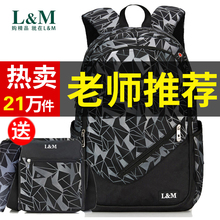 背包男wh肩包大容量ng少年大学生高中初中学生书包男时尚潮流