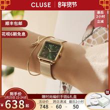 CLUwhE时尚手表tw气质学生女士情侣手表女ins风(小)方块手表女