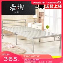 [whatw]包邮折叠床单人床家用简易