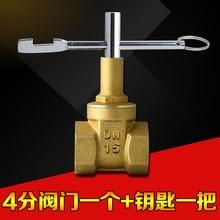 上新内wh角型水钥匙tw暖气管道 锁闭球阀前阀 闸阀钥匙绿扳手