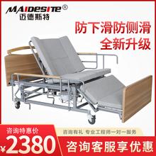 迈德斯wh家用多功能cc的老的带便孔整体翻身医用床