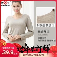 世王内wh女士特纺色re圆领衫多色时尚纯棉毛线衫内穿打底上衣