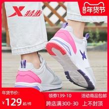 特步女鞋运动鞋女新款樱花