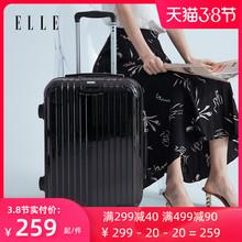 ELLE24寸旅行箱女小