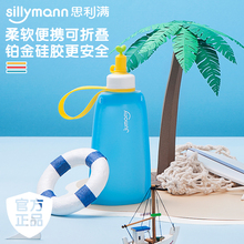 韩国jwhmony思re童铂金硅胶水壶水袋折叠便携背带水杯红点奖