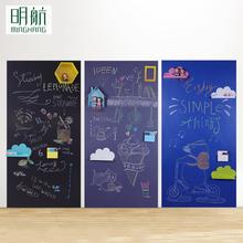 明航 wh色双层磁性re贴北欧家用教学宝宝灰色白板墙贴写字板无尘绿板贴绘画环保装