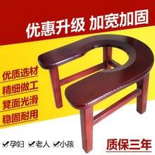 老的坐wh椅实木孕妇re木质坐便器简易移动马桶凳厕所老年家用